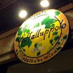 Il Vaffalluppolo a Fermo