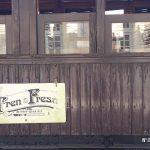 El Tren de la Fresa – Da Madrid ad Aranjuez sullo storico treno delle fragole