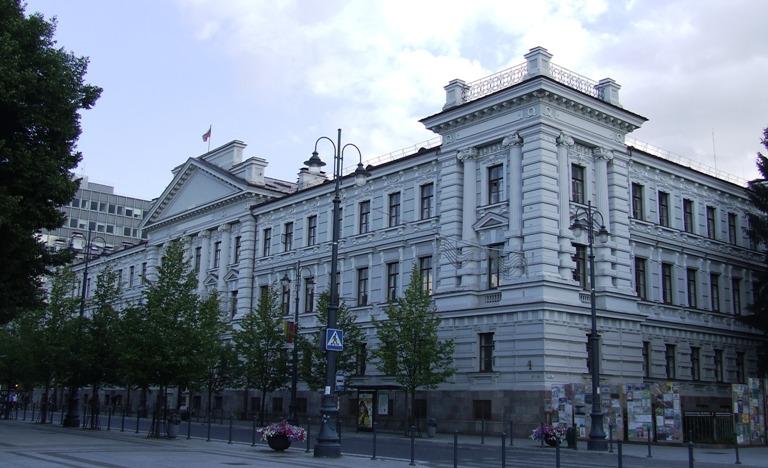 Vilnius Museo KGB