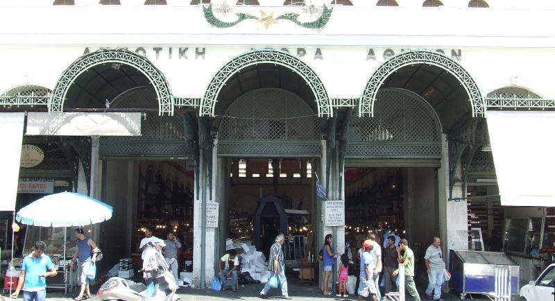 mercati-generali-atene