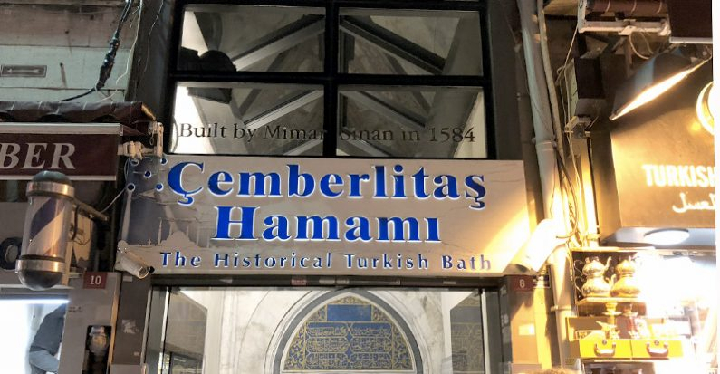 Hammam a Istanbul: come funziona il bagno turco...in Turchia - i ...
