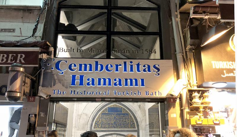 Hammam A Istanbul Come Funziona Il Bagno Turco In Turchia I